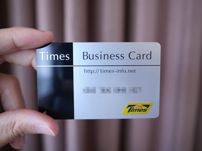 タイムズカープラス法人(ビジネス)カード